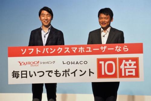 ソフトバンクとヤフーはこれまでにも多くの連携を実施。特に近年では、ソフトバンクユーザーが「Yahoo!ショッピング」での買い物をしやすくするなど、Eコマースでの連携に力が入れられてきた。写真は2017年1月16日の「SoftBank 2017 Spring」より(筆者撮影)