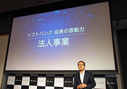 ソフトバンクは「SoftBank World 2019」に先駆け、2019年7月2日に法人ビジネスの記者向け説明会を実施するなど、やはり法人ビジネスのアピールを強めている。写真は同説明会より(筆者撮影)