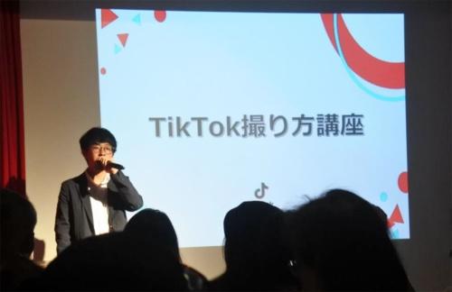 2019年7月4日には、シニア向けにTikTokの動画撮影などを学ぶセミナー「オトナTikTok」を実施。若年層以外にも利用の幅を広げようとする様子を見て取ることができる