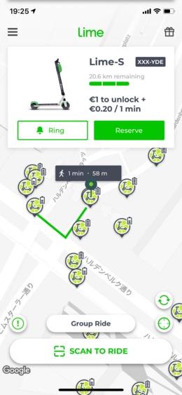 eスクーターシェアリングサービスの1つ「Lime」のアプリ。シェアサイクルサービスと同様、スマートフォンからeスクーターを探し、ロックを解除して乗ることができる