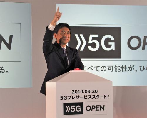 NTTドコモは2019年9月20日に5Gのプレサービスを開始。2020年春の商用サービス開始まで、継続して5Gのネットワークを活用した取り組みを進めていくとしている。写真は同日に実施されたドコモ5Gプレサービス ローンチセレモニーより(筆者撮影)