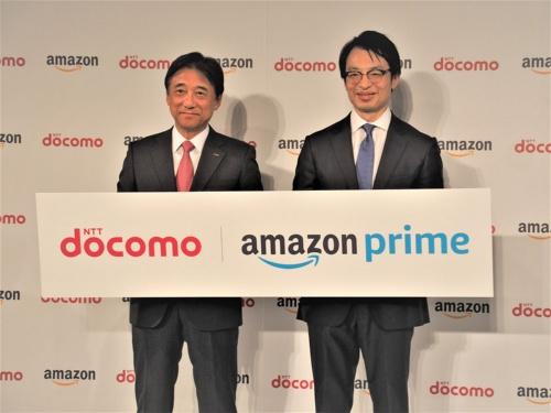 NTTドコモは新料金プラン「ギガホ」の契約者に、「Amazonプライム」を1年間無料で利用できる施策を発表。当面はキャンペーン施策として、「ギガライト」の利用者その対象になるという。写真は2019年11月26日の「ドコモとAmazonの取り組み」発表会より(筆者撮影)