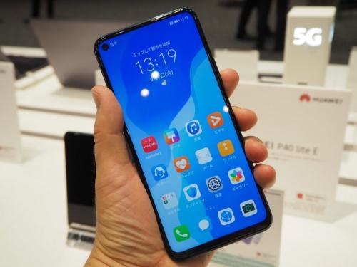 スマートフォンやタブレットの新機種にはいずれも「Google Play」など米グーグル製のアプリやサービスは搭載されていない。代わりに独自のアプリストア「HUAWEI AppGallery」などが搭載されている。写真は2020年6月2日の製品体験会より