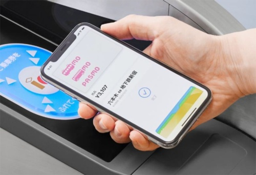 「モバイルPASMO」は2020年3月18日にAndroid版が提供され、2020年10月6日にはApple Payにも対応、iPhoneでも使えるようになった
