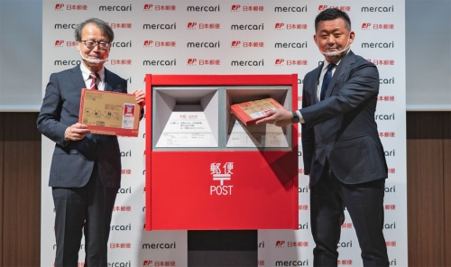 メルカリと日本郵便は2020年11月4日に新サービス発表会を実施。メルカリの商品を郵便ポストから発送できる「ゆうパケットポスト」の提供を発表した