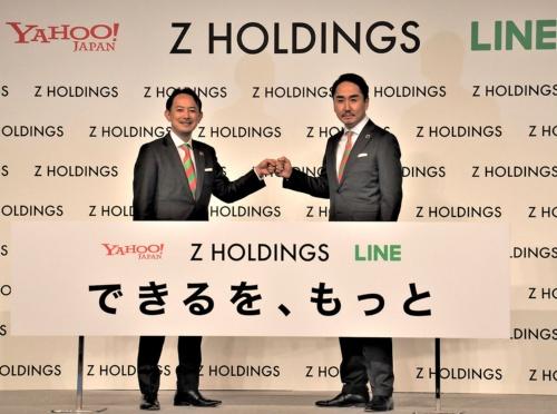 旧ZホールディングスとLINE社は、2021年3月1日に経営統合が完了したと発表。ヤフーとLINE社は、新しいZホールディングスの傘下企業となる。写真は同日に実施された新Zホールディングスの戦略方針説明会より(筆者撮影)