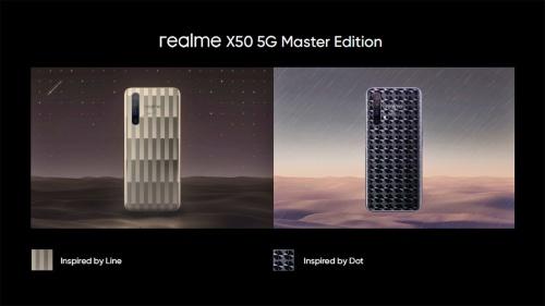 リアルミーは低価格ながら高いデザイン性で、新興国の若い世代を中心に支持を集めている。海外で販売されている「realme X50 5G Master Edition」などでは、日本のプロダクトデザイナーである深澤直人氏がデザインを担当している