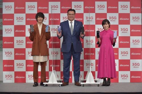 NTTドコモは2021年5月19日に新サービス・新商品発表会を実施。スマートフォン新機種だけでなく、5Gに関連した新しいサービスもいくつか発表された