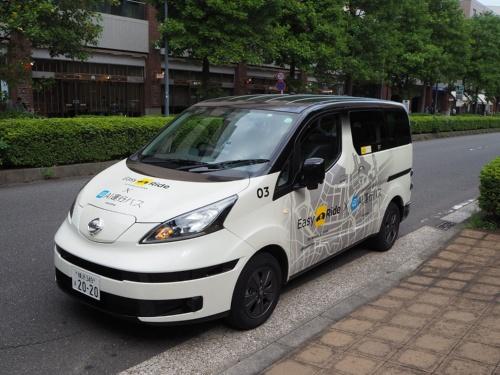 日産自動車とNTTドコモは共同で、「Easy Ride」と「AI運行バス」を組み合わせた自動運転車両によるオンデマンド配車の実証実験を実施。2021年9月21日からの開始に先駆けて筆者が体験することができた(筆者撮影)