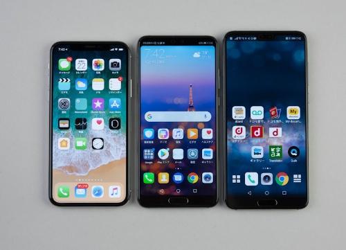 左からiPhone X、P20、P20 Pro