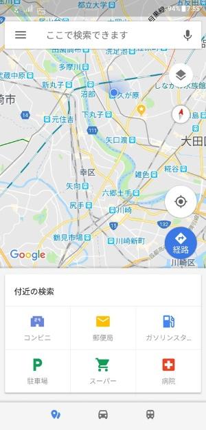 Google マップでは対応する施設の種類が少なすぎる