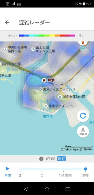 東京ディズニーリゾートも早朝だと空いているが、駅の周りから徐々に混み始める