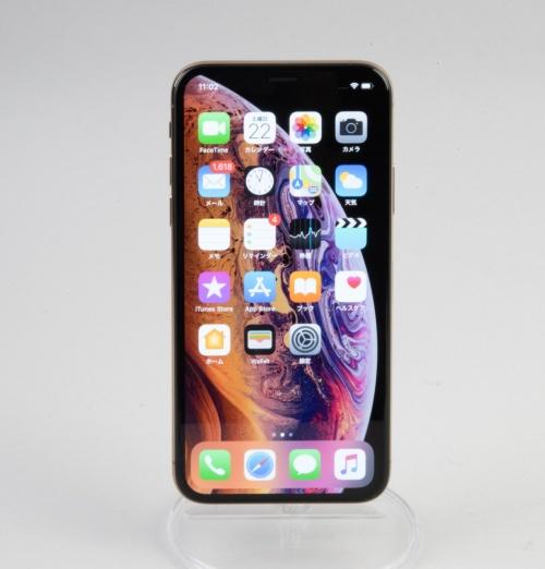 新登場のiPhone XSはiPhone Xのマイナーチェンジモデル