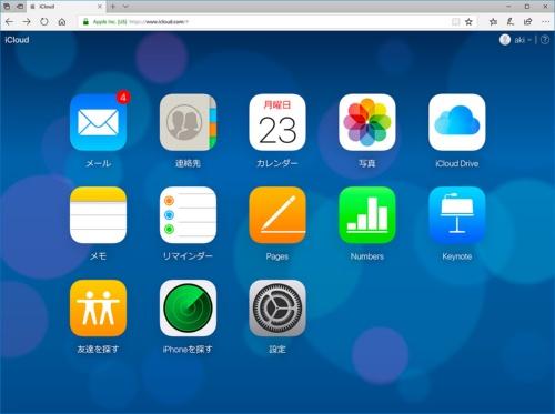 iCloudのWebサイト