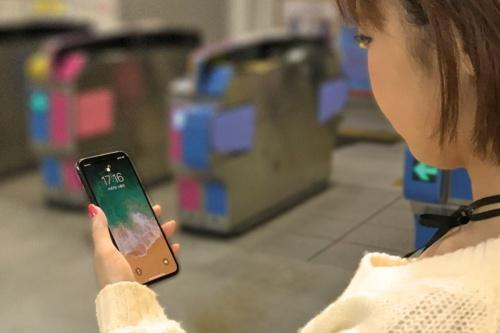 顔認証の「Face ID」で重要な役割を担うTrueDepthカメラはポートレードモードの撮影にも利用できる