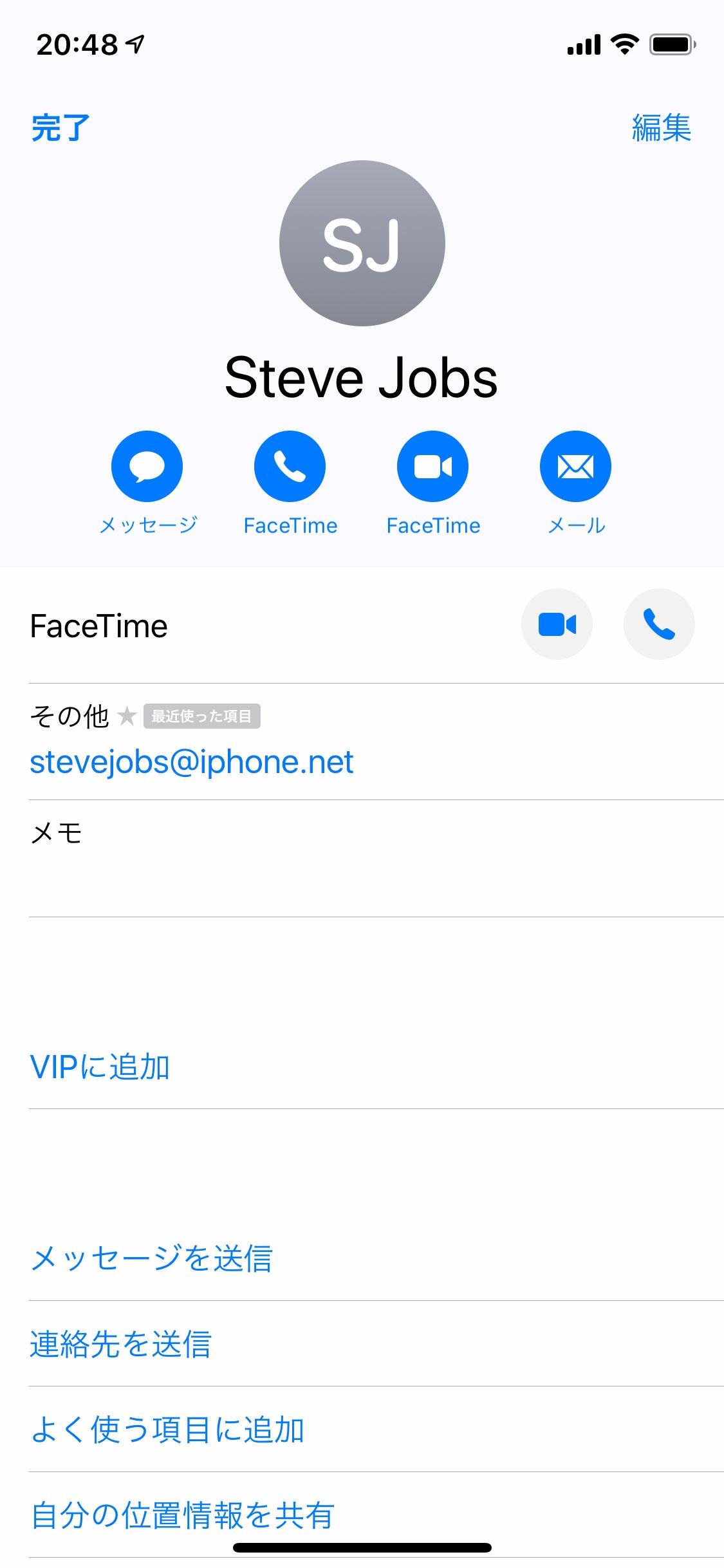 「メール」アプリで受信したメールの「差出人」をタップし、表示された画面で「VIPに追加」をタップする
