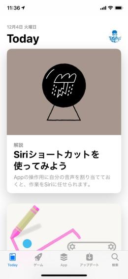 「App Store」アプリを起動し「Today」タブを表示。右上にある自分のアイコンをタップしよう