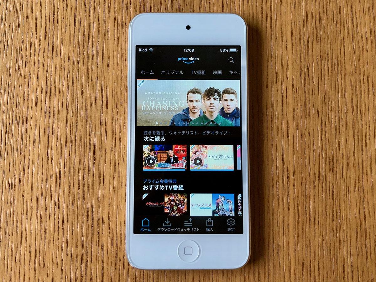 動画配信サービスを使って映画やドラマを見るにはiPod touchの4型ディスプレーは小さいが、軽いので片手で楽に持つことができるのため楽に視聴できる