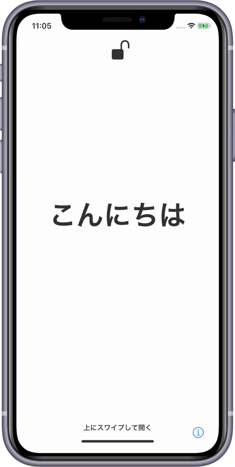 iphone 同士 ペア リング