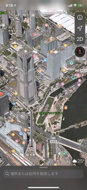 「3D」をタップすると、Flyover表示に切り替わった。マップ上の建物がリアルな3D表示になっていることが分かるだろう。2本指で画面を回転して建物を回り込んだり、ピンチ・アウト/イン操作で、拡大/縮小したりしてみよう