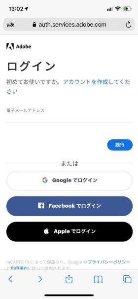 「Safari」などのWebブラウザーからも「Appleでサインイン」を利用できる