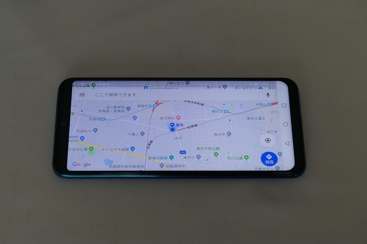 横画面で「マップ」を見るときはノッチが隠れる。ノッチの表示/非表示はアプリに依存する