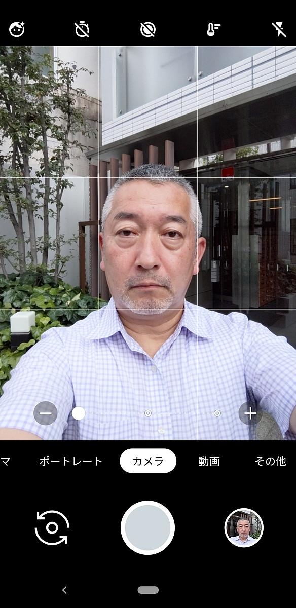 Pixel 3aのインカメラで、画角を最大にした場合。Pixel 3に比べると、背景を写せる範囲が狭い