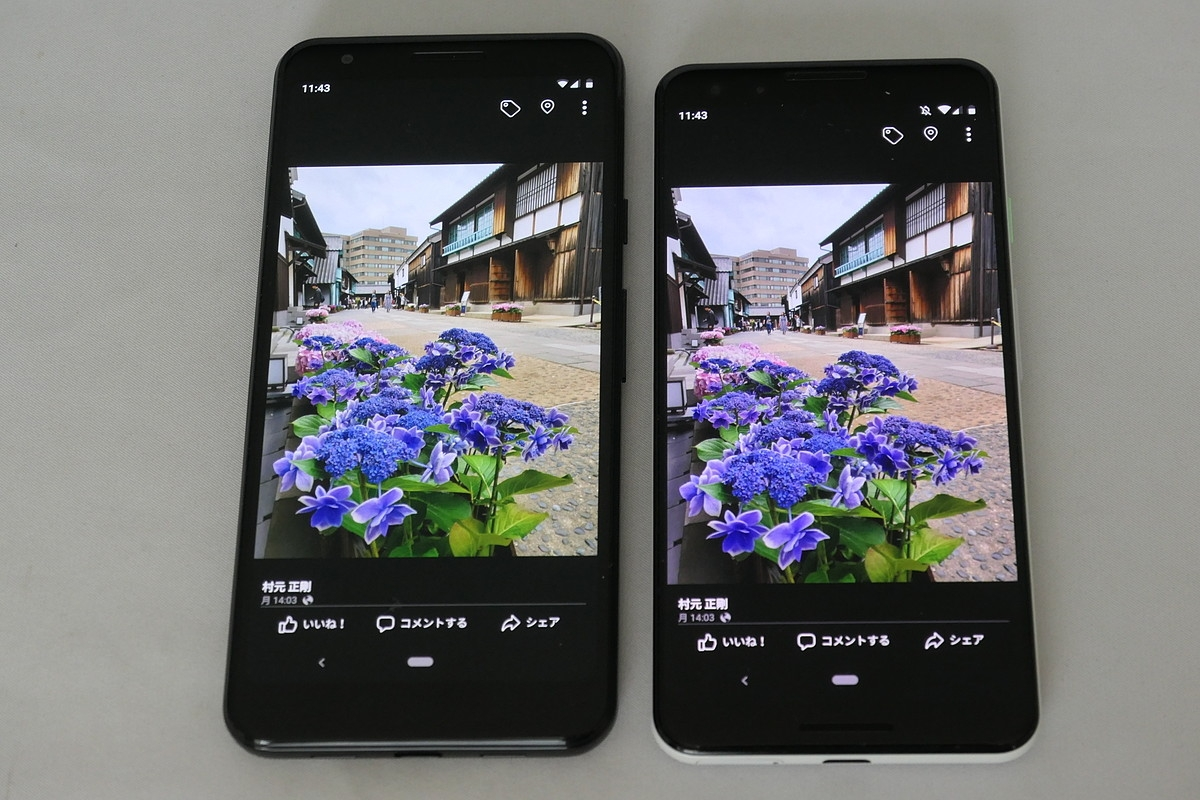左がPixel 3aで右がPixel 3。筆者がFacebookにアップした同じ写真を表示させてみた。やはり、Pixel 3のほうが色が濃く、鮮やかに表示されるようだ