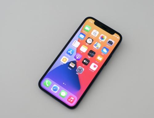 アップルのiPhone 12 mini