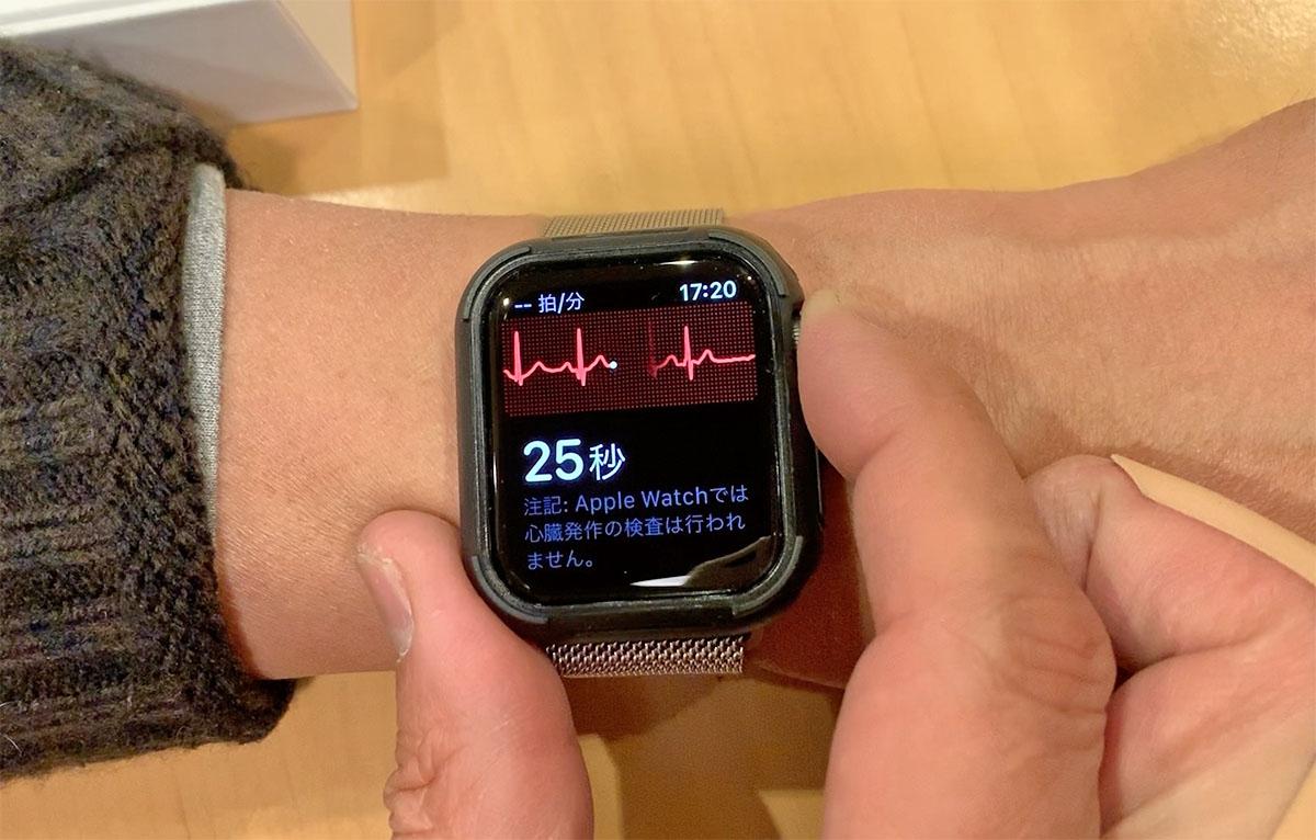 日本版のApple Watchでは、封印され利用できない心電図計測機能。米国では医療機器(ソフトウエア)としての認定を取得済み (筆者撮影)