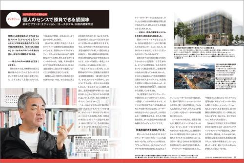 (左 写真:山田愼二、右 資料 上:森トラスト 下:隈研吾建築都市設計事務所)