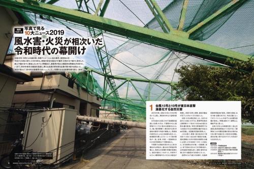 台風15号の強風で倒れた千葉県市原市のゴルフ練習場の鉄柱(写真:日経 xTECH)
