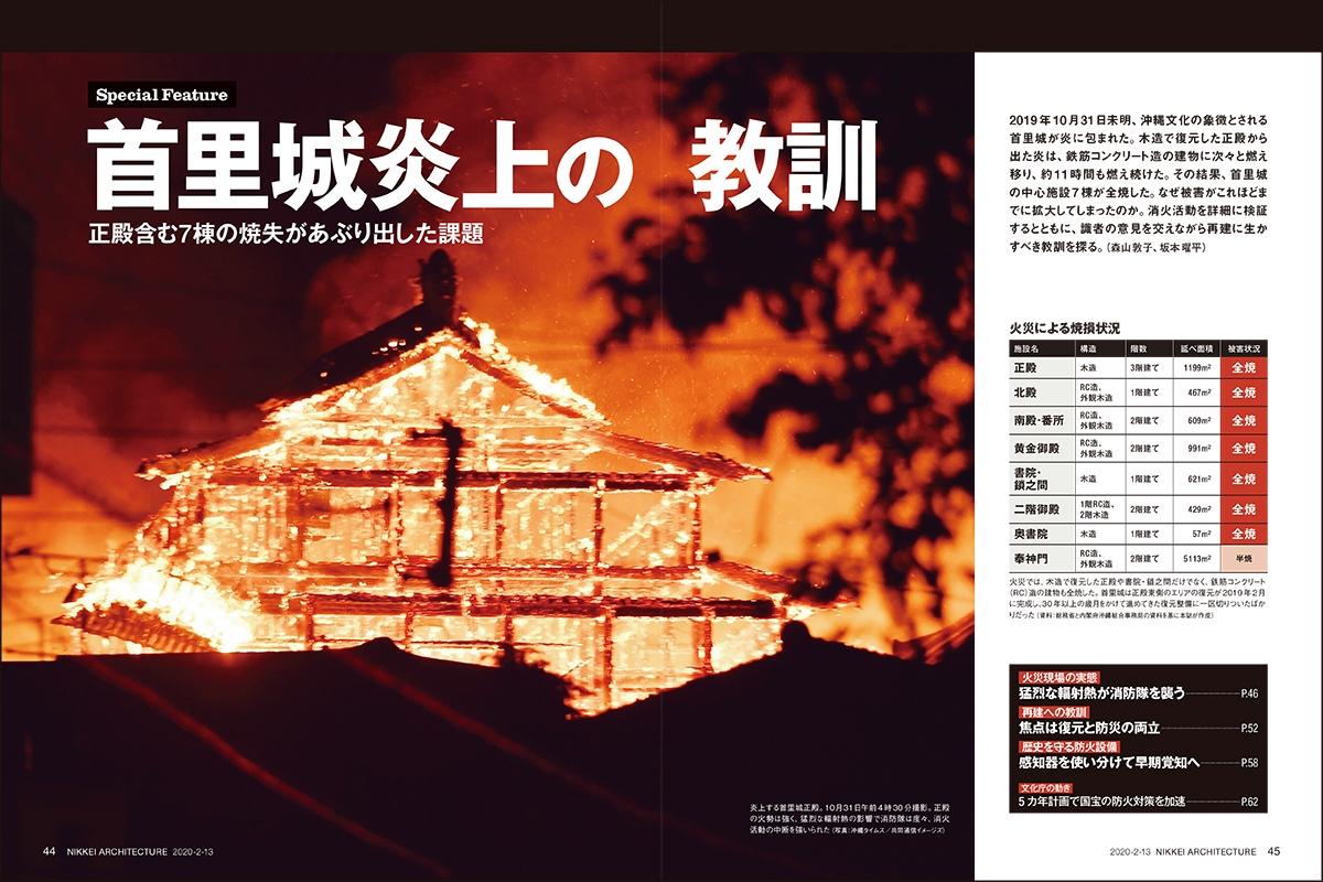 (写真:沖縄タイムス/共同通信イメージズ)