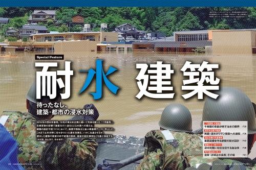 (写真:陸上自衛隊第8師団)