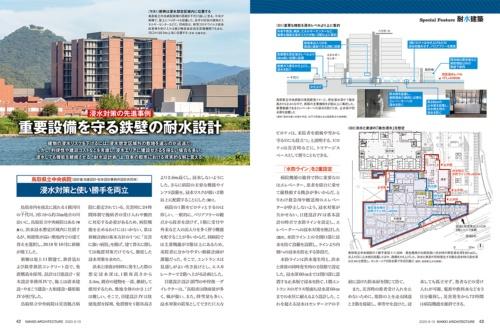 (写真:佐藤 和成、鳥取県立中央病院、資料:鳥取県立中央病院、取材を基に日経アーキテクチュアが作成)