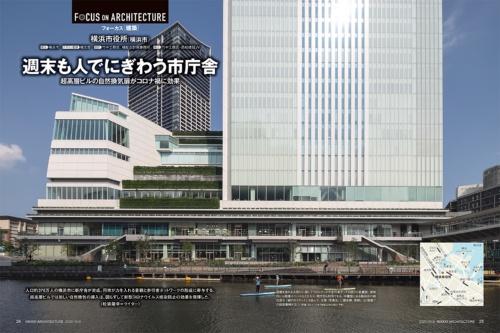西側を流れる大岡川に面してプロムナードや歩行者デッキを設けた低層部。建物内には商業スペースなどが入り、閉庁日も利用できる。中層部にある階段状の緑化部分「緑のカスケード」を挟んで、北側(写真左)に議会棟、南側に32階建ての超高層棟が立つ(写真:安川 千秋)