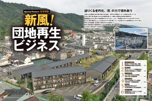 (写真:生田 将人、大東公民連携まちづくり事業)