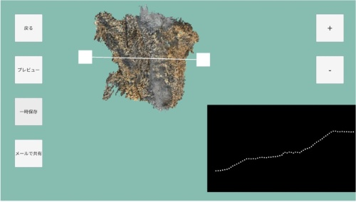 スマートフォンの画面に表示される断面図(右下)(出所:大林組)