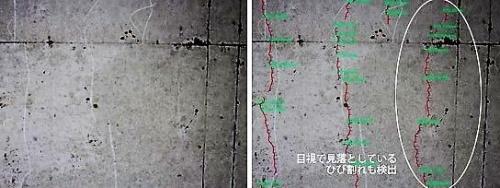 左は目視によるひび割れの点検結果。白線がひび割れの箇所。右は自動検出結果。赤線がひび割れの部分。区間ごとの最大ひび割れ幅は緑色で表示(写真:大林組)