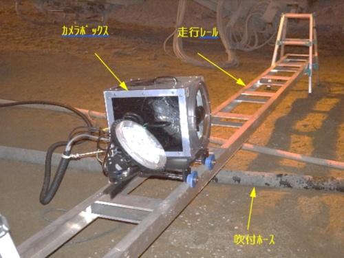 カメラボックスに納めた魚眼レンズ付きカメラがレール上を走行し、施工箇所の状況を広範囲に把握する(写真:大成建設)