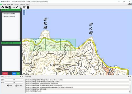 3D PointStudioでは、地図上から見たい区域の点群データを選ぶ。中村教授らは、数十キロメートルに及ぶ点群データを自動で250m四方に分割するソフトウエアを開発した(資料:中村健二・大阪経済大学教授)