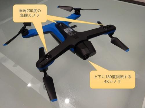 開発した「Skydio R2 for Japanese Inspection」。機体前方の可動式カメラで点検対象を撮影し、上下に搭載する計6つのカメラで自機の位置を把握する。衝突の危険性の判断には風の影響なども考慮する。バッテリーは磁石による着脱方式を採用。万が一墜落した際は簡単に外れ、衝突される側への衝撃を和らげる(写真:日経クロステック)