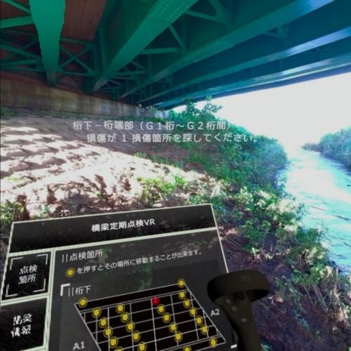 橋梁の桁下での点検を疑似体験している様子(資料:建設技術研究所、エドガ)