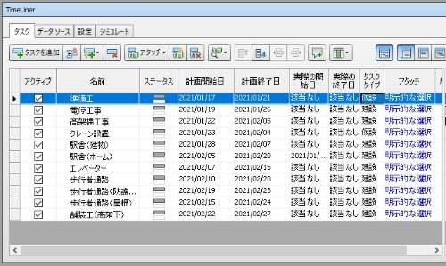 ナビスワークスのタイムライナーの設定画面。仮設や解体などの進捗率を反映するには、CSVファイルを出力してKOLC+にアップロードする。コルクの堤社長が作成