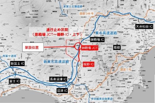 御殿場JCTの位置。新東名は現在、御殿場JCT―豊田東JCT間が開通している。起点側は海老名南JCT―厚木南インターチェンジ(IC)間の約2kmが2018年1月に開通済み。続く厚木南IC―御殿場JCT間の約52kmは20年度までに段階的な開通を予定する(資料:中日本高速道路会社)