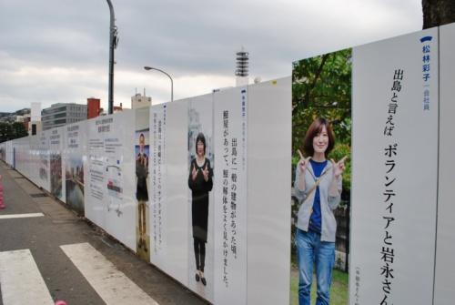 仮囲いプロジェクトの写真に登場した人たちには、両手で出島をイメージした「DEJIMA POSE」を取ってもらった(写真:DEJIMA BASE)