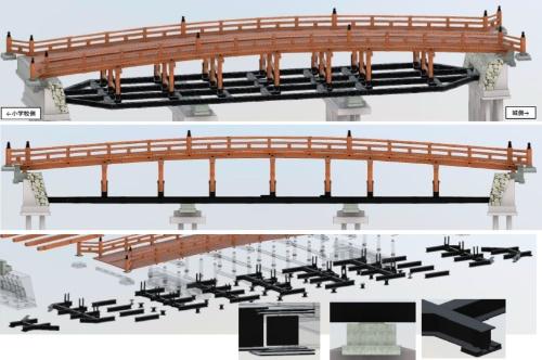 擬宝珠橋の3次元イメージ。撤去したコンクリート橋のうち、橋脚2基と橋台2基の基底部を、復元橋の基礎として再利用した(資料:戸田建設)