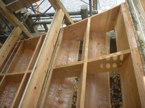 水受け部に取り付けた羽根板。メッセージが見える(写真:野瀬建設)