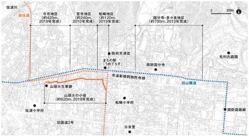 旧山陽道と萩往還の重なる区間などを修景整備し、街の歴史的な資源を巡る回遊動線の形成を目指す。防府市の資料を基に日経コンストラクションが作成