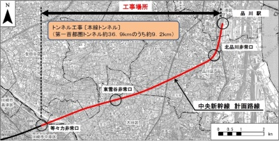 北品川工区の位置図(資料:JR東海)